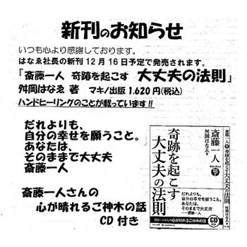 20171121_17_50_03